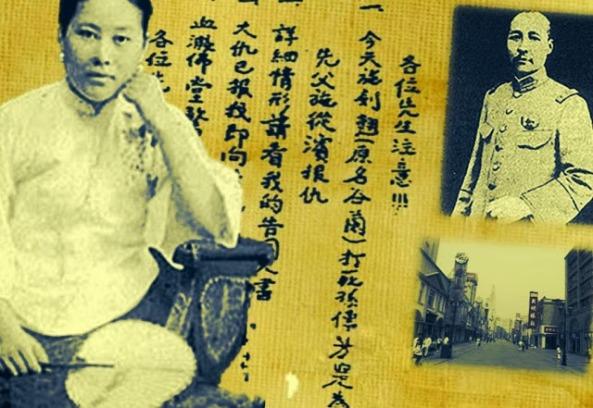 Shi Jianqiao 1