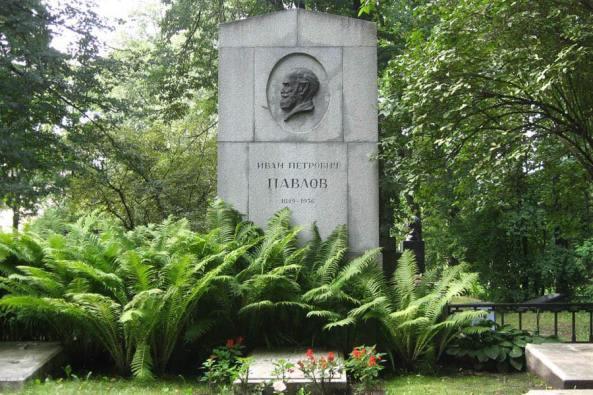 Ivan Pavlov grave