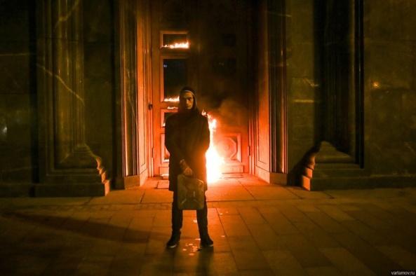 the door of FSB