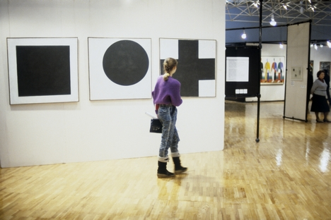 "Malevich himself used to say that he had created ""The Black Square"" in a mystical trance, under the influence of a ""cosmic consciousness"" experience. Source: Yuri Somov / RIA Novosti"
