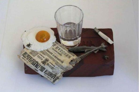 Пролетарский завтрак